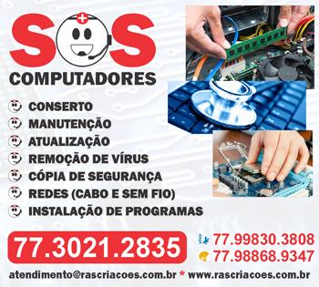 SOS COMPUTADORES